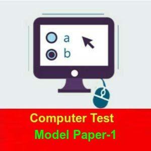 Computer Online Exam