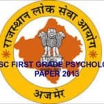 Rpsc First Grade psychology Paper 2018 All Subject Pdf File Download Now