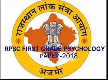 rpsc First Grade 2018