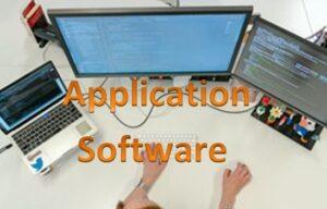 एप्लीकेशन सॉफ्टवेयर