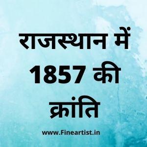 rajasthan me 1857 ki kranti