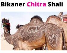 Bikaner Chitra Shali बीकानेर चित्र शैली