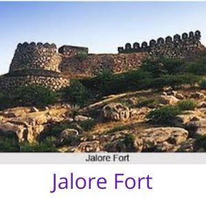 Jalore Fort राजस्थान के दुर्ग