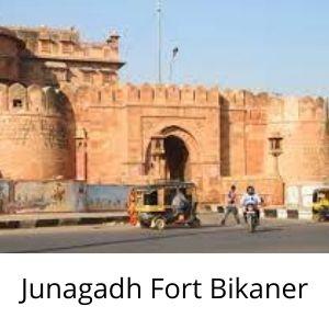 Junagadh Fort Bikaner